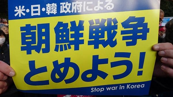 Yaponiyalik Abe va Trumpning Koreya urushi kun tartibiga