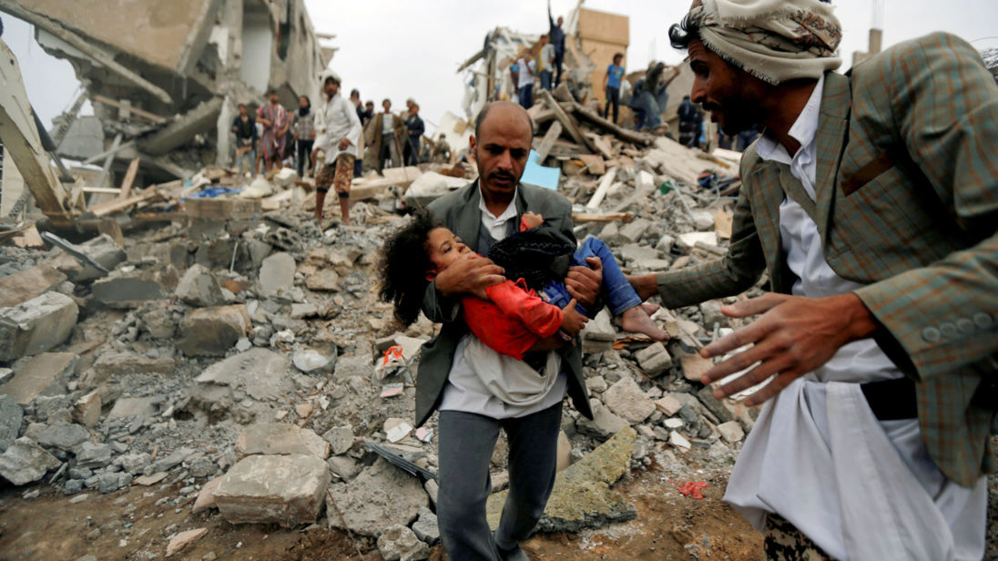 Yanayin Yemen na Yammacinmu - Ƙarshen Duniya