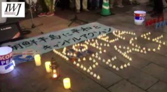 Global candle action for Korea in Nagoya City, Japan, March 31 2018