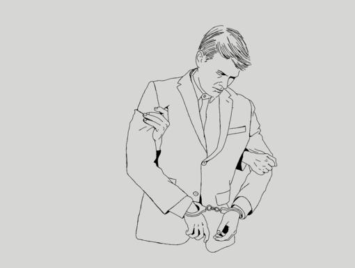 Sketch of Otto Warmbier