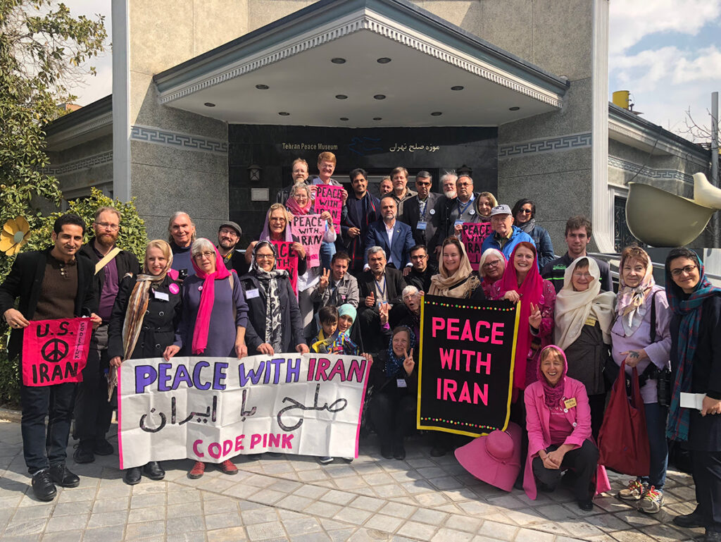 Iran Peace Museum, peace delegation organized by CODE PINK, March 2019