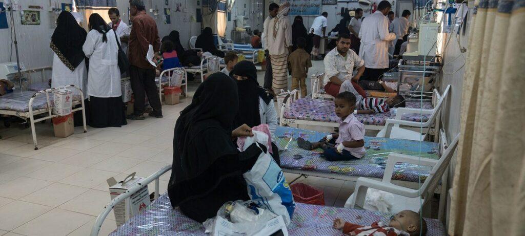 A hospital in Yemen