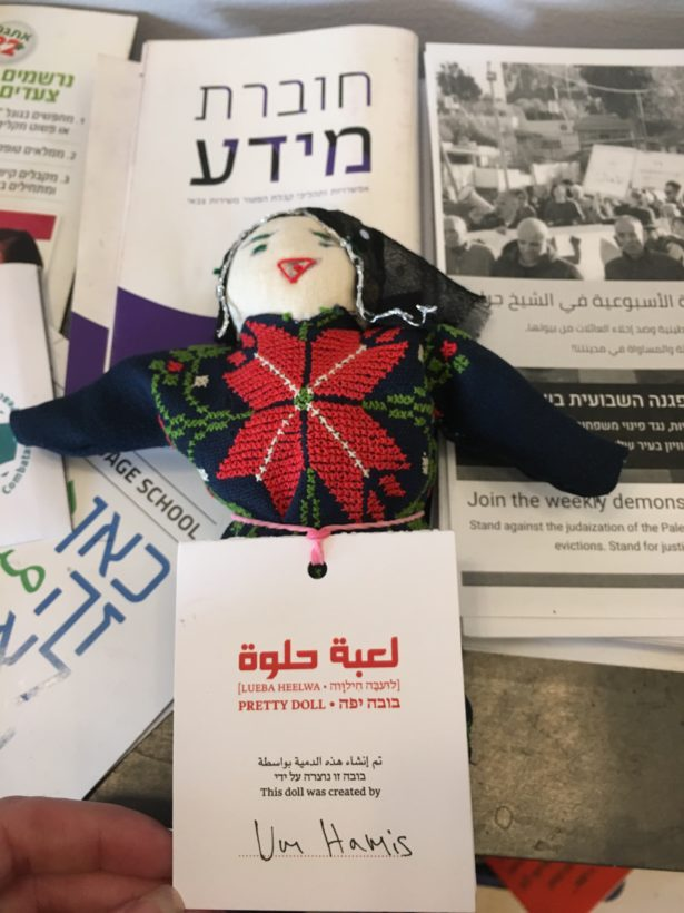 A doll from the Lueba Helwa project for sale at Imbala, a progressive community cafe in Jerusalem. (WNV/Sarah Flatto Manasrah)