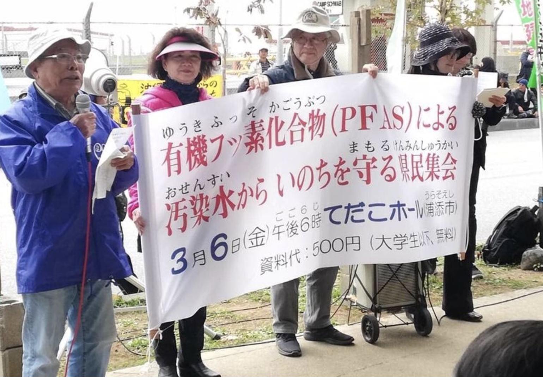 SAKURAI Kunitoshi and other activists in Okinawa