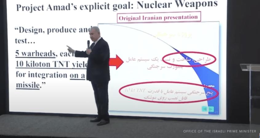 Netanjahu Pressekonferenz