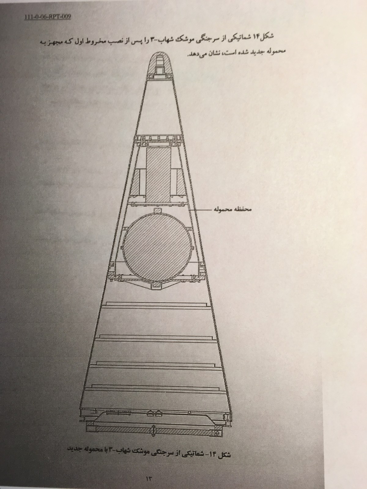 "Technical drawing from page 11 of David Albright, Olli Heinonen, and Andrea Stricker's ""Breaking Up and Reorienting Iran's Nuclear Weapons Program,"" published by the Institute for Science and International Security on October 28, 2018."