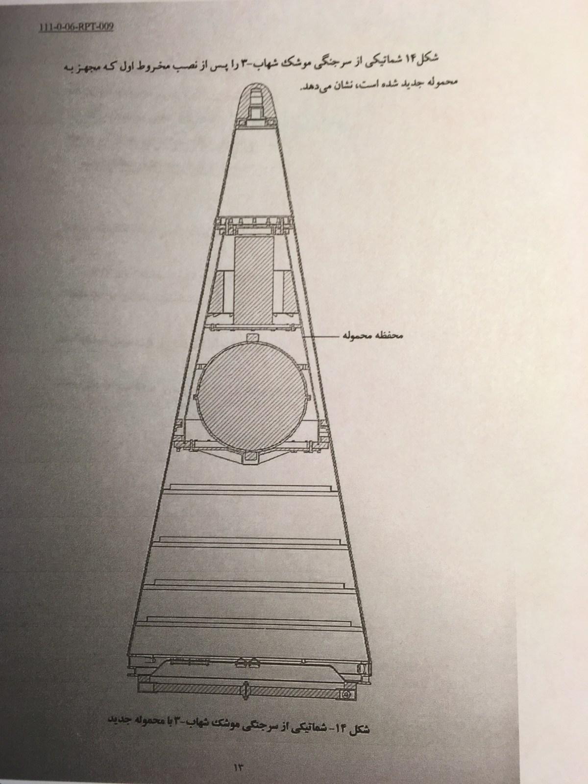 """Technische Zeichnung von David Albright, Olli Heinonen und Andrea Strickers """"Aufbrechen und Neuausrichtung des iranischen Nuklearwaffenprogramms"""", veröffentlicht vom Institut für Wissenschaft und internationale Sicherheit am 11. Oktober 28."""