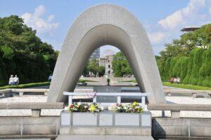Kenotaph für die A-Bomben-Opfer, Hiroshima Peace Memorial Park