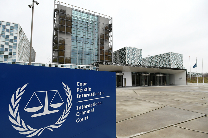 International Criminal Court building in Hague, Netherlands
