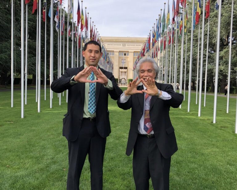 Robert Kajiwara and Leon Siu at the United Nations headquarters in Geneva, Switzerland.